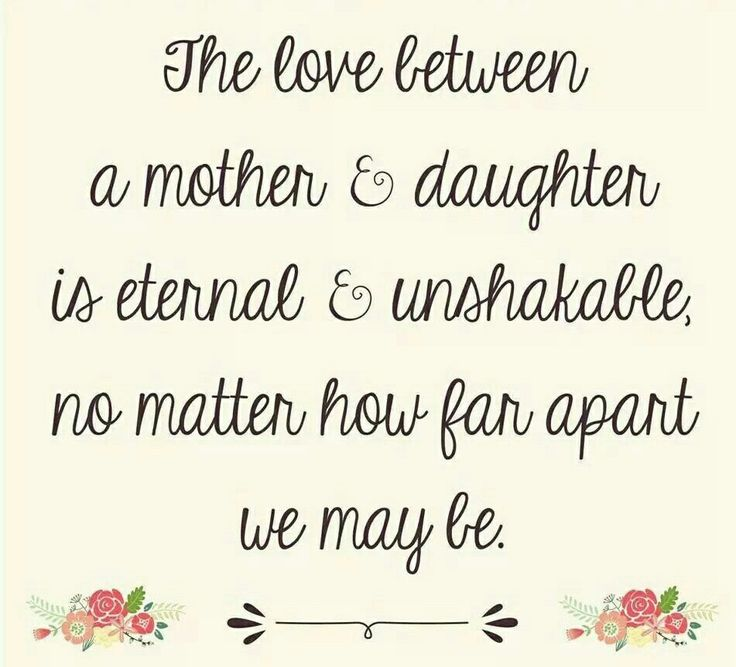 Mom Quotes From Daughter: Mother N Daughter Quotes. QuotesGram