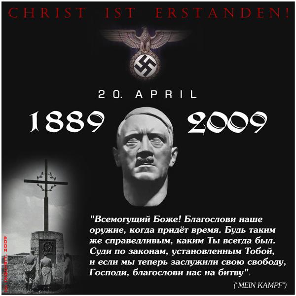 Hitler Atheist Quotes. QuotesGram
