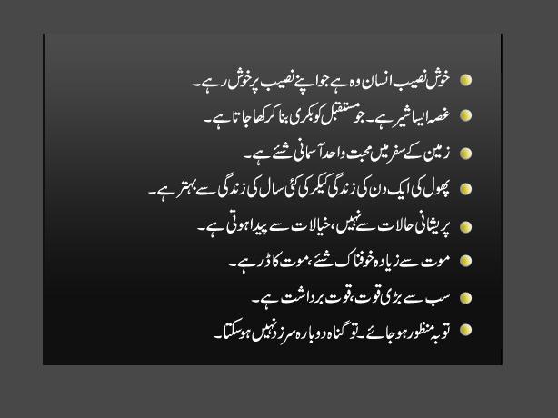 qudrat ullah shahab books pdf