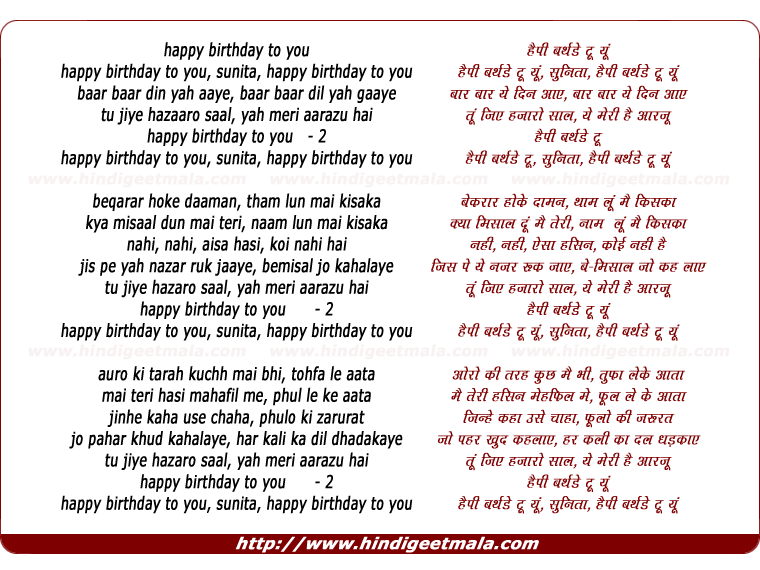 Happy Song Lyrics Quotes Quotesgram