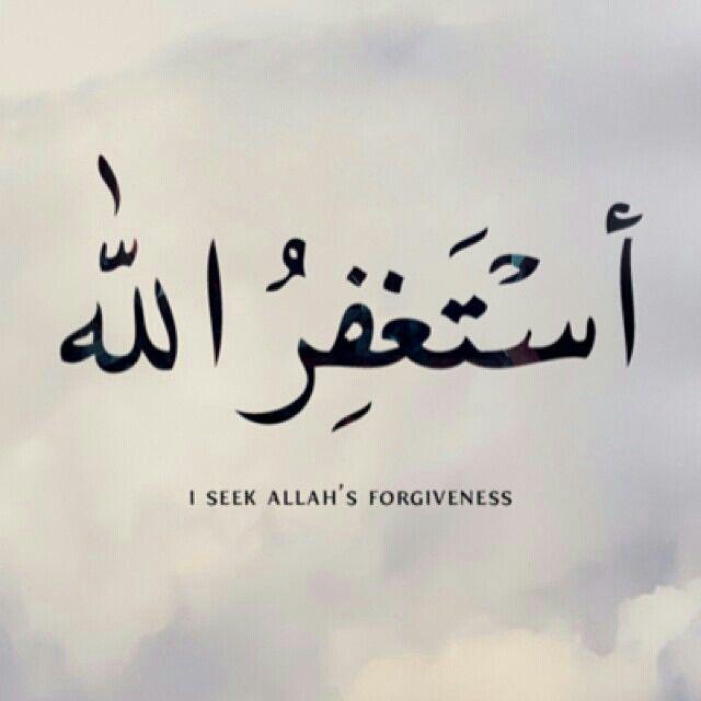Islamic Quotes In Arabic Quotesgram