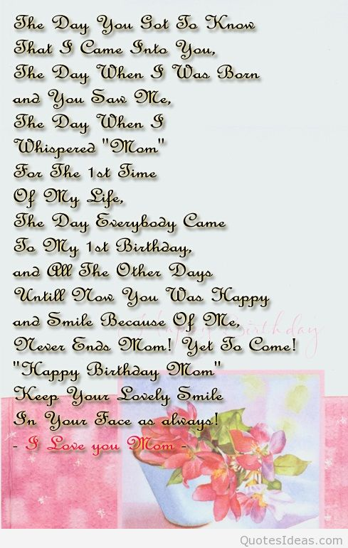 Happy Birthday Sister Quotes Quotesgram