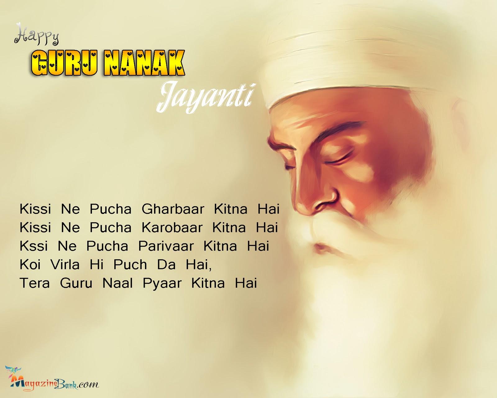 Punjabi In English Love Quotes. QuotesGram