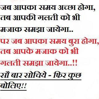 inspirational quotes in marathi quotesgram