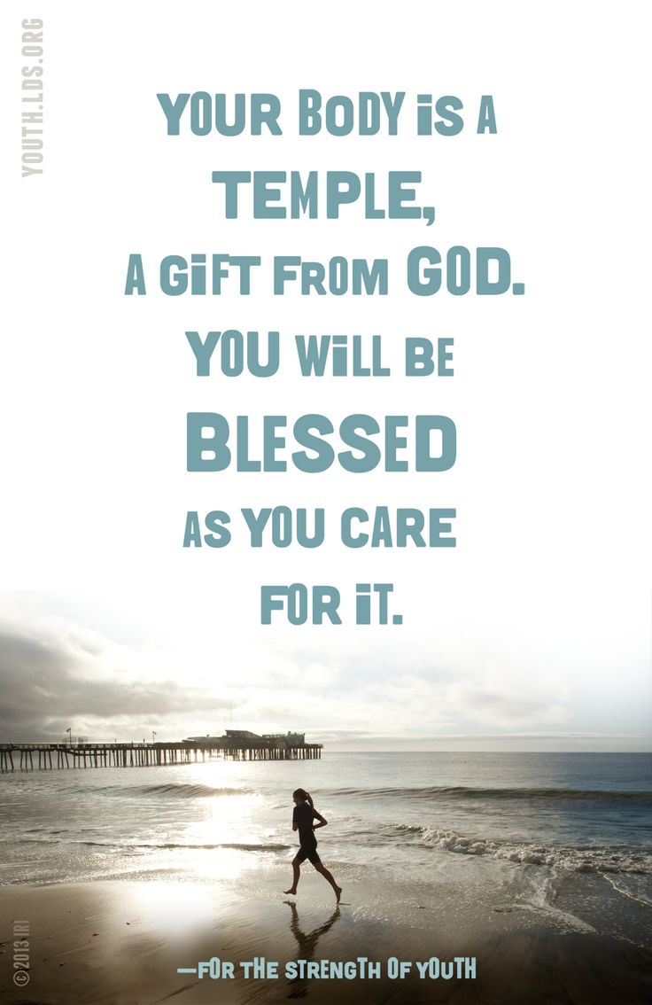 The Strength Tarot Card: Lds Quotes On Strength. QuotesGram