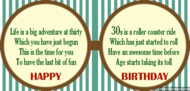 Dirty 30 Poems: Funny 30th Birthday Quotes For Brother. QuotesGram