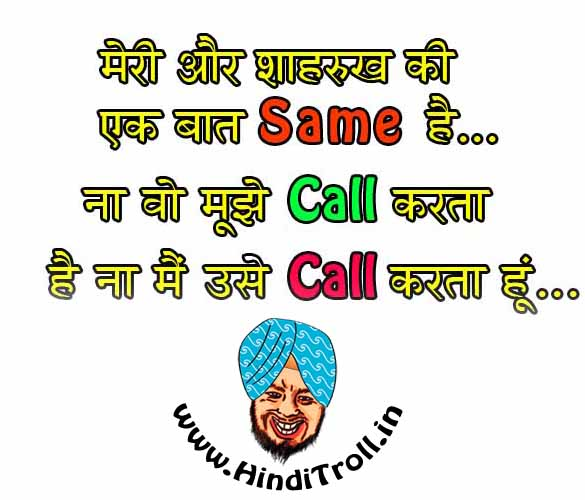 Funny Lines For Facebook Status In Hindi : Very Funny Facebook Status Quotes. QuotesGram