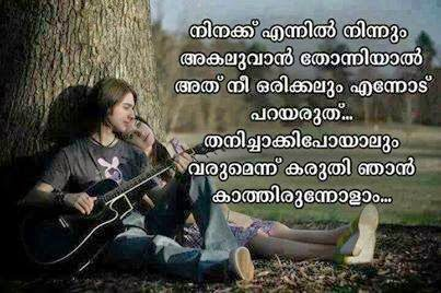 love failure quotes in malayalam quotesgram