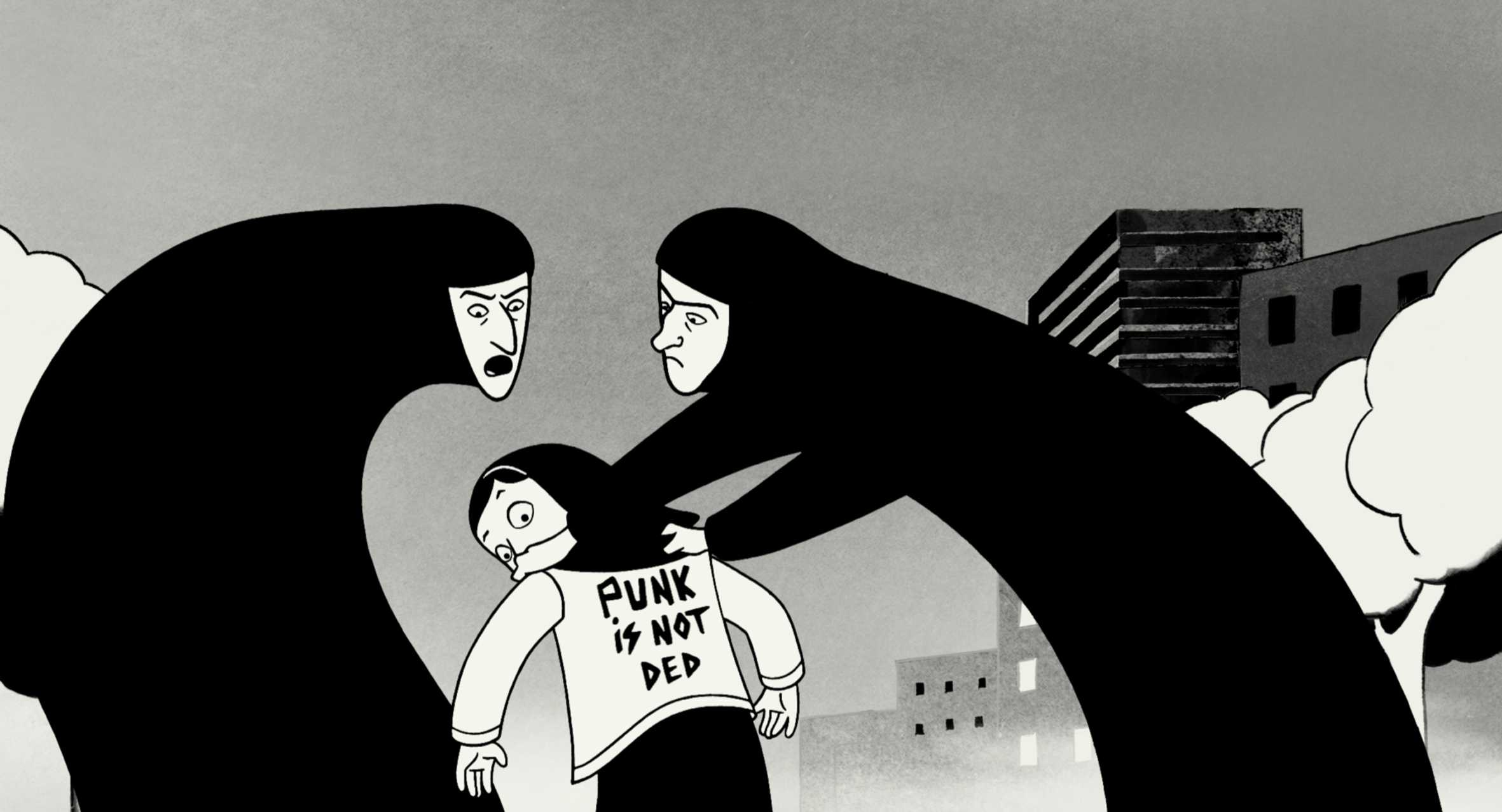 The Complete Persepolis Quotes Quotesgram