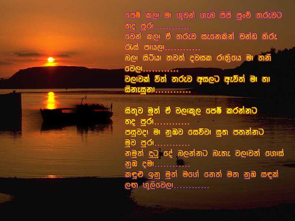 beautiful quotes in sinhala  quotesgram