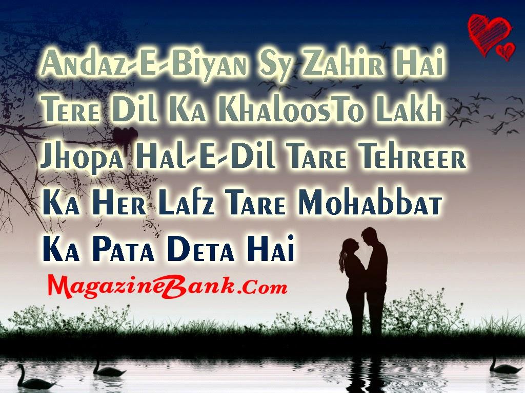 love quotes in urdu quotesgram