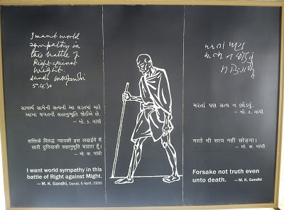dream of mahatma gandhi Essay on mahatma gandhi mahatma gandhi was born in the porbandar city of gujarat in october 2nd, 1869 his father name is karamchand gandhi, the diwan of porbandar, and his wife, putlibai since his mother was a hindu of the pranami vaishnava order, gandhi learned the tenets of non-injury to living beings, vegetarianism, fasting, mutual tolerance, etc, at a very tender age.