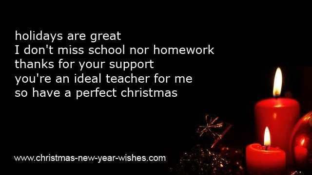 Christmas Funny Teacher Quotes. QuotesGram