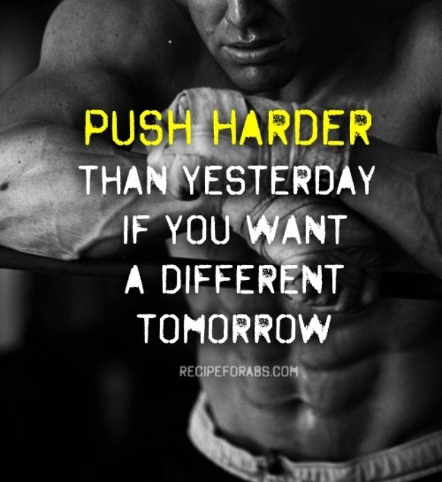 Push Harder Working Out Quotes Quotesgram