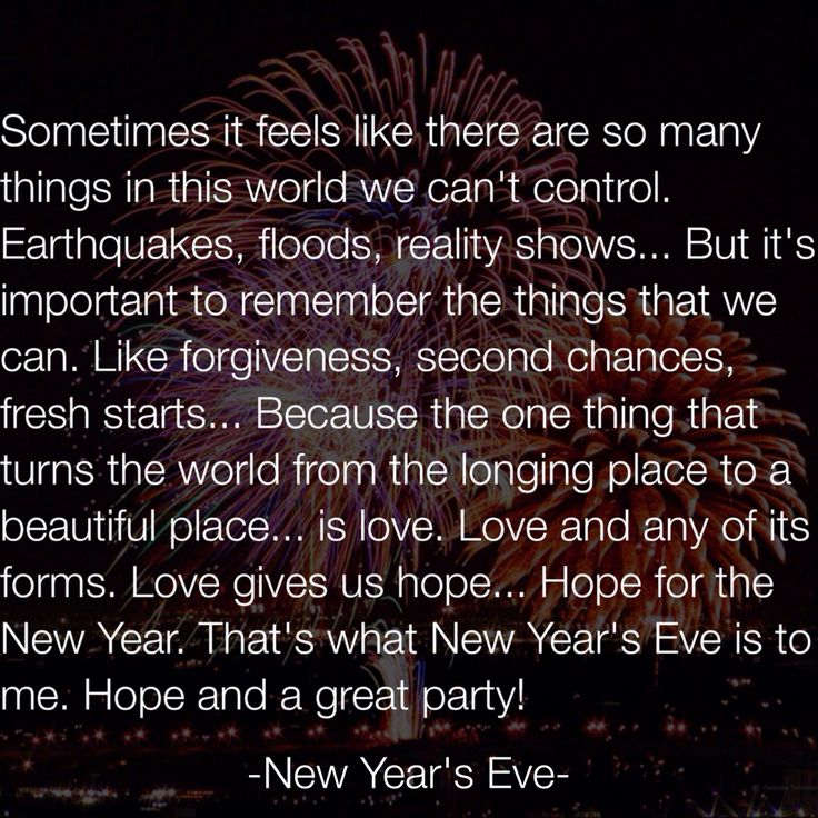 New Years Eve Quotes For Love