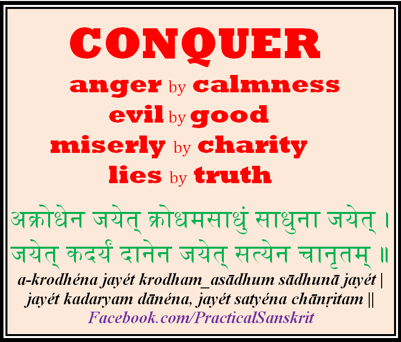 Sanskrit Prayer Quotes. QuotesGram