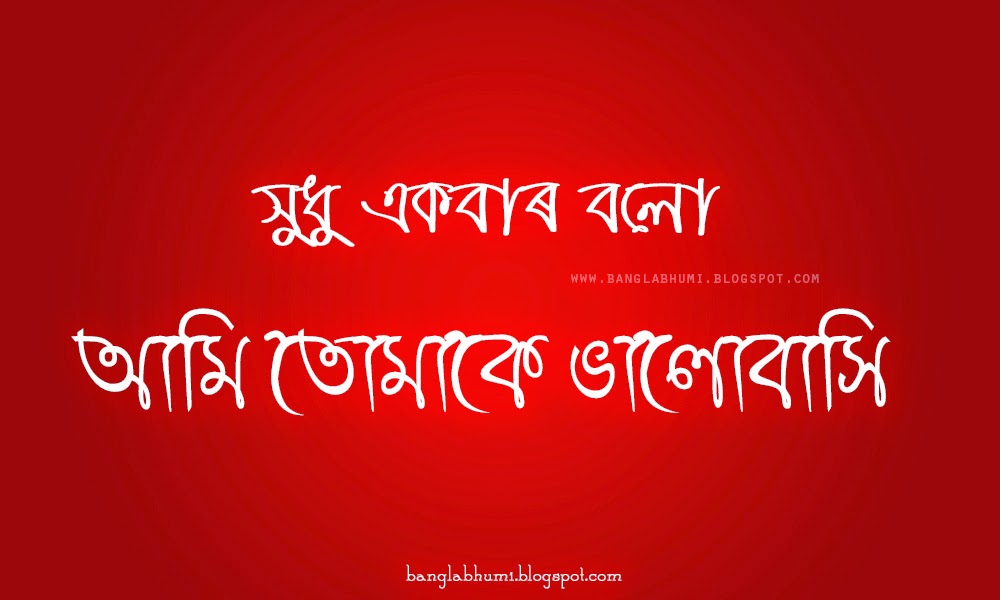 how to say can you speak english in bengali