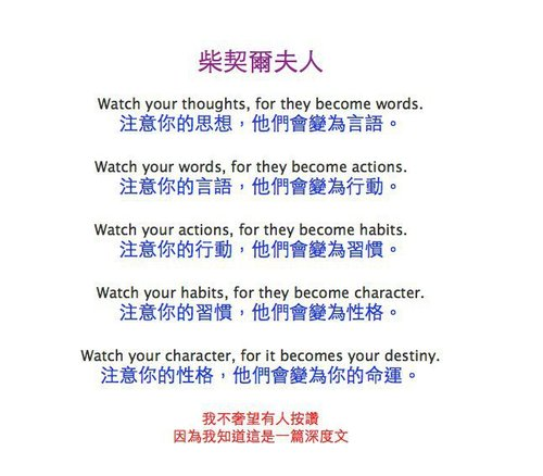 Quotes About Friendship In Chinese