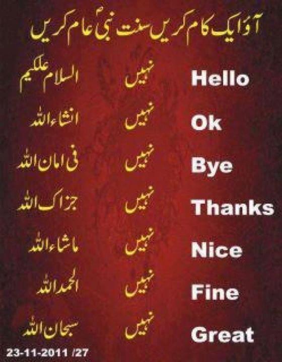 Images nice islamic Comfortable nice