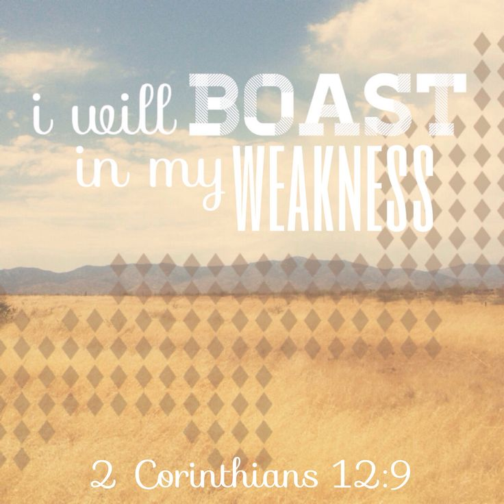 Bible Quotes On Weakness. QuotesGram
