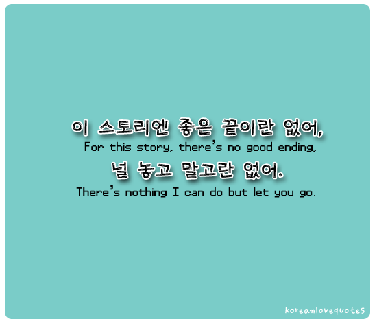 Famous French Quotes With English Translation: Korean Quotes With English Translation. QuotesGram