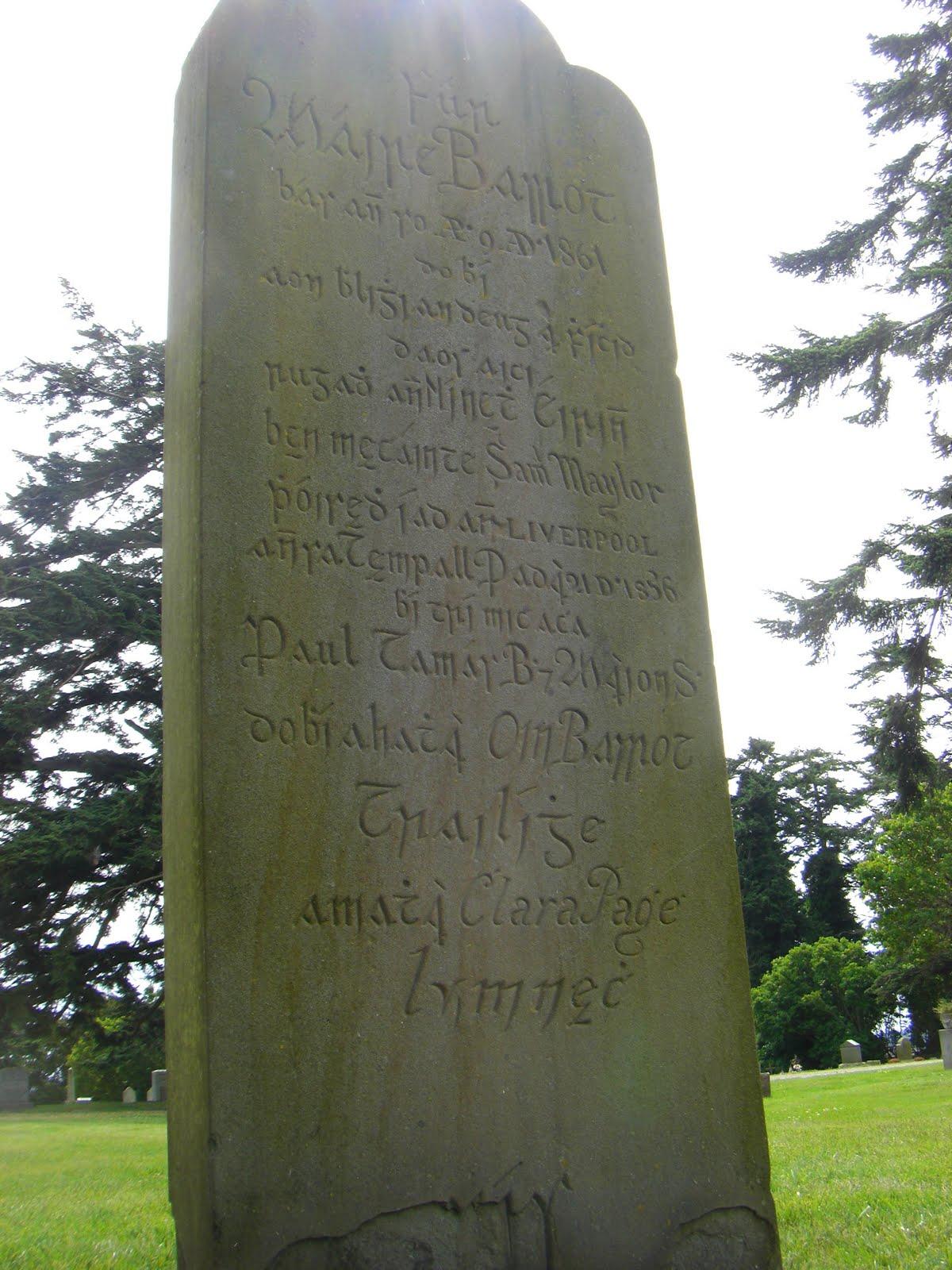 Irish Tombstone Quotes Quotesgram