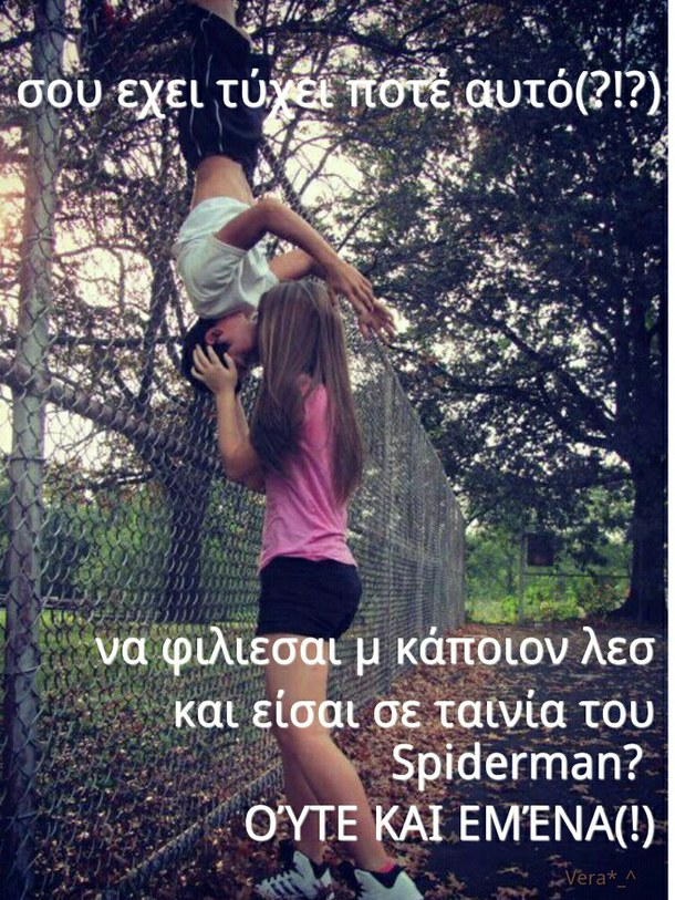 Girl Greek Quotes Quotesgram