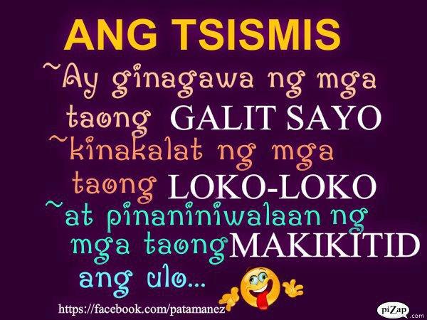patama quotes para sa mga mapanghusga - photo #15