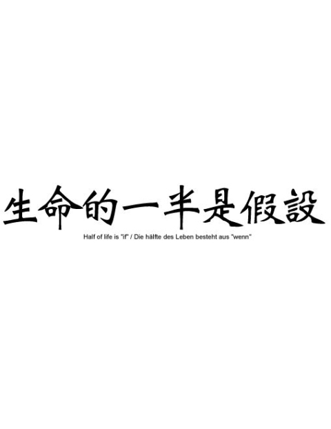 Meaningful Love Quotes In Chinese Valentine Day
