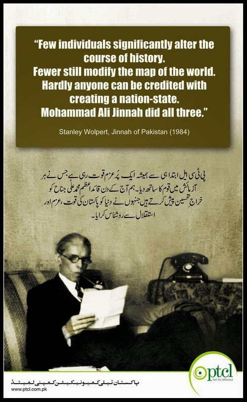 essay on my national hero quaid-e-azam