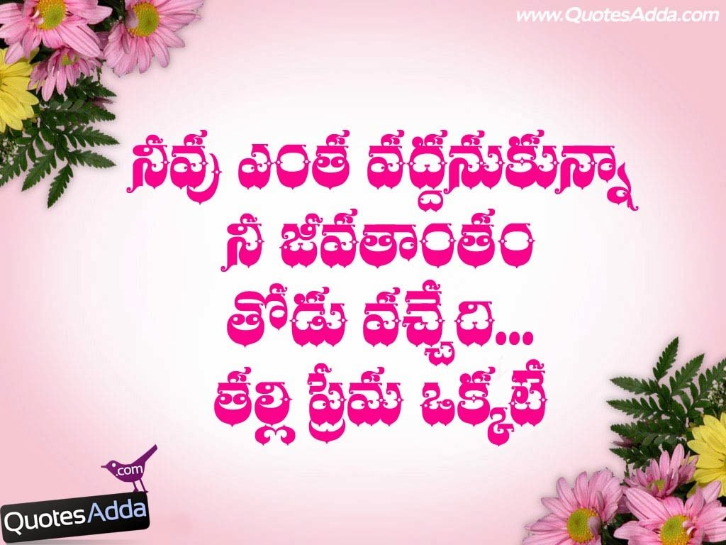 Image Result For Inspirational Love Quotes In Kannada