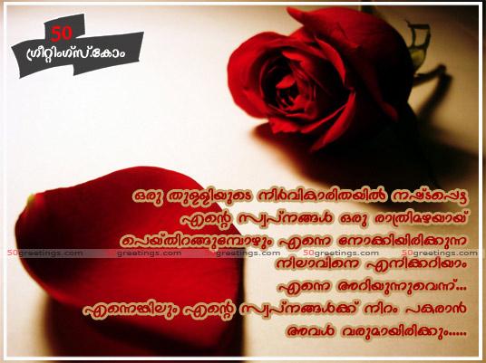 Serious Quotes Malayalam. QuotesGram