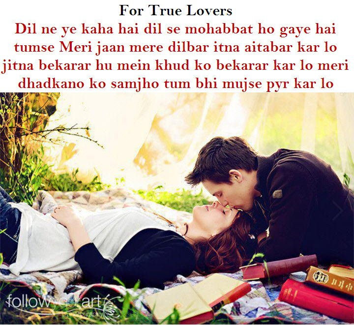 Cool Romantic Love: Romantic Quotes In Urdu. QuotesGram