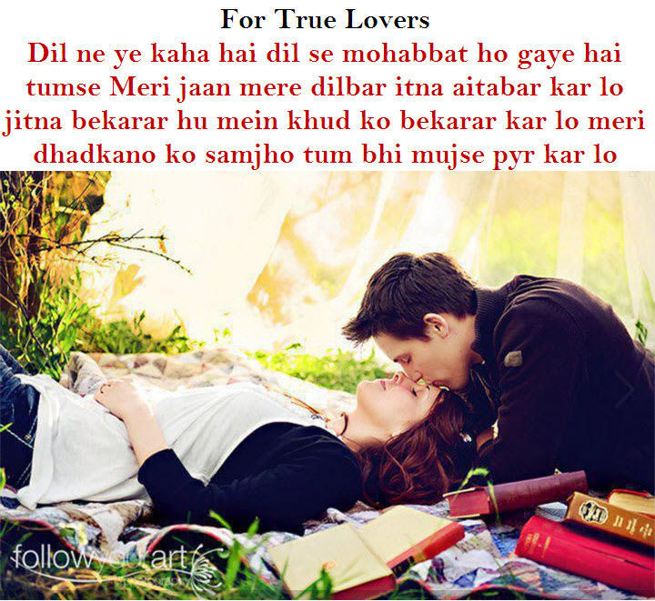 Romantic Quotes In Urdu. QuotesGram