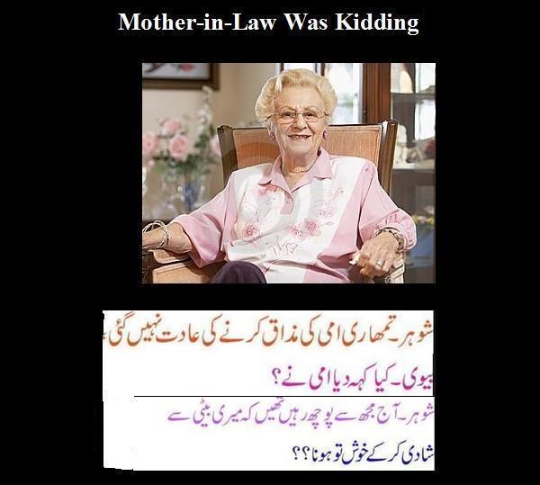 Bad Wife Quotes In Urdu: Bad Wife Quotes Funny. QuotesGram