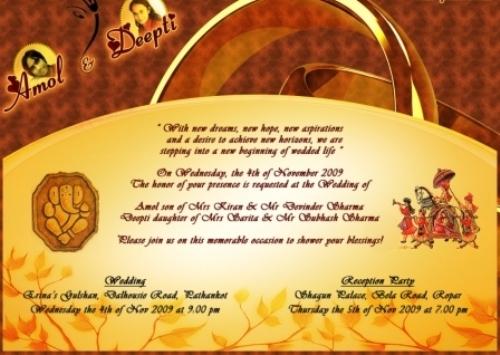 Indian Wedding Card Matter In Hindi Language Invitation