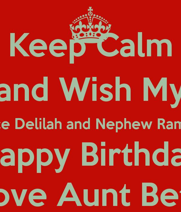 Funny Aunt Birthday Memes : Birthday quotes niece and nephew quotesgram
