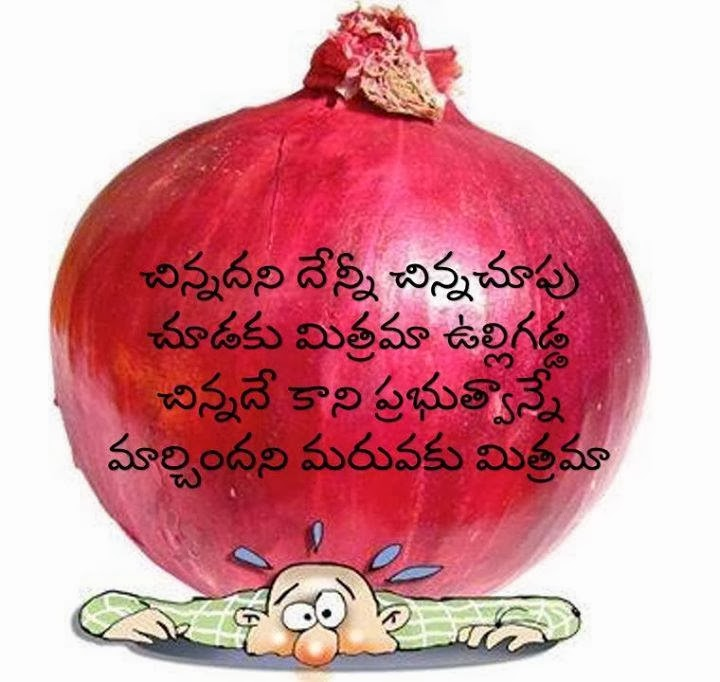 Vivekananda Quotes Telugu. QuotesGram