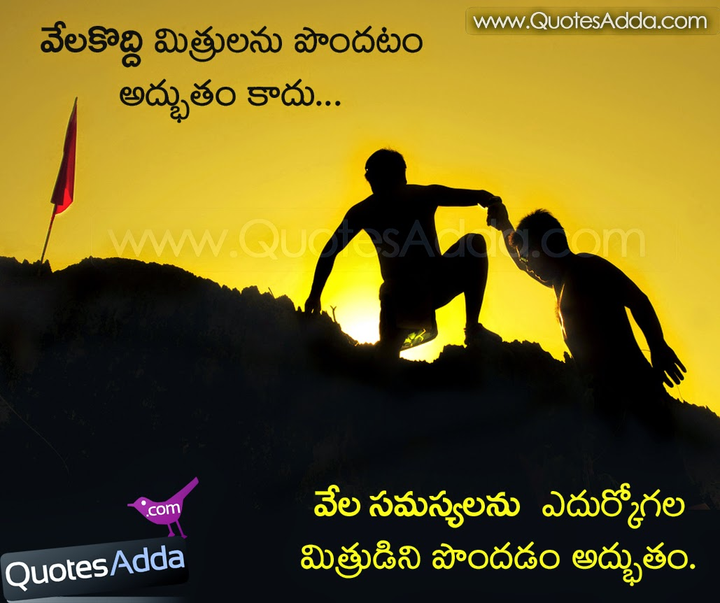 Womens Day Quotes In Telugu: Online Friends Quotes. QuotesGram