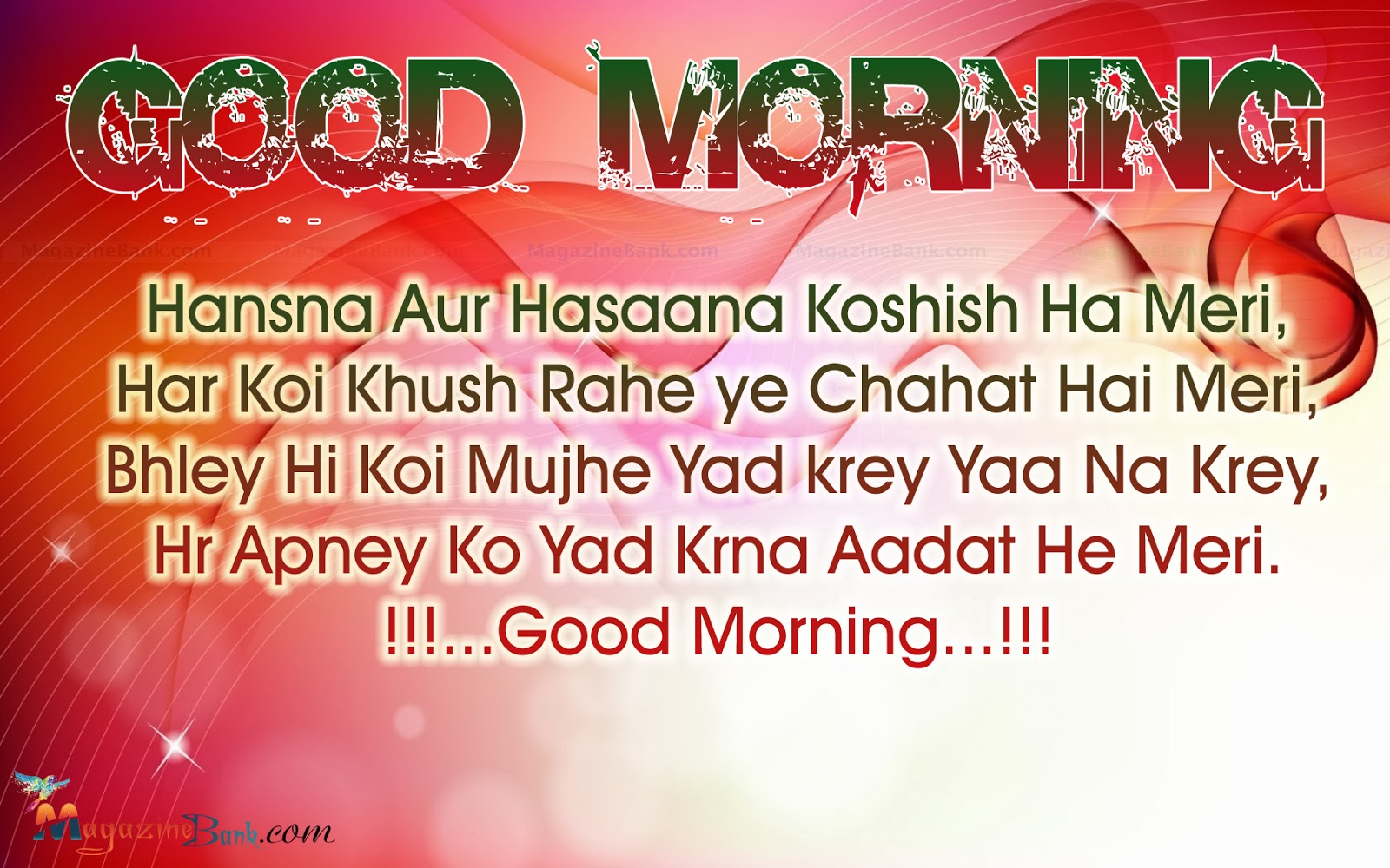 Good Morning Sweet Sms : Good morning quotes cute quotesgram