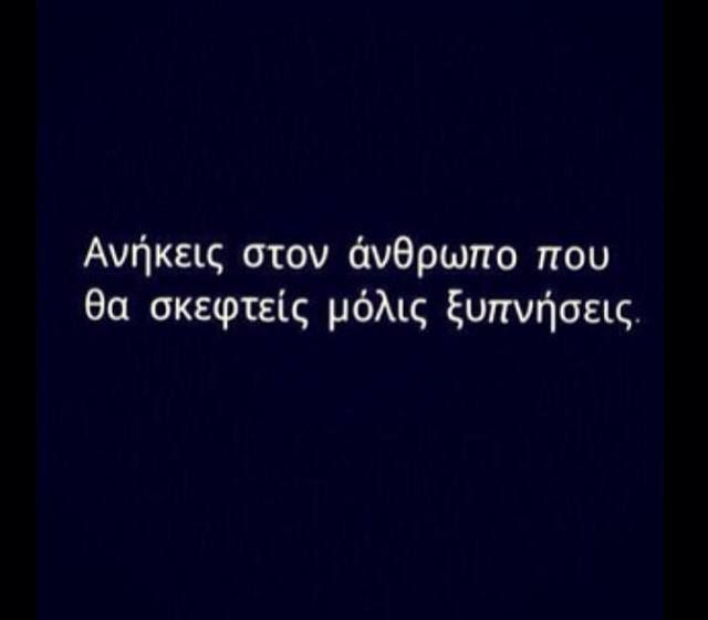 greek love quotes in english quotesgram