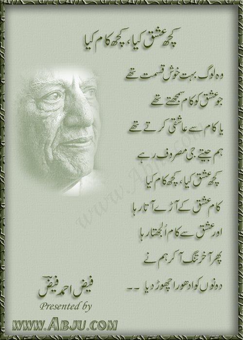 Kia Of Bradley >> Khalil Gibran Love Quotes In Urdu. QuotesGram