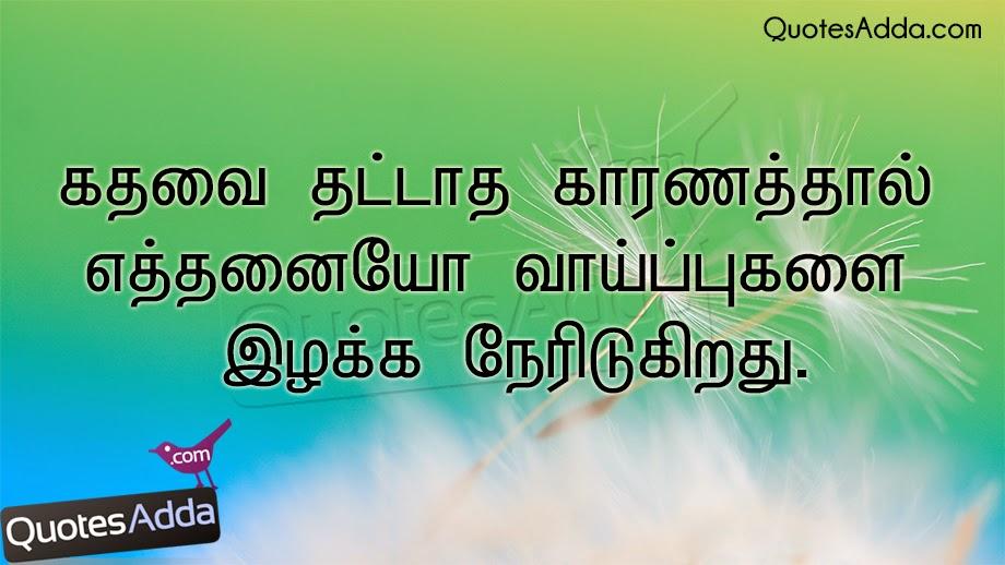 tamil history in tamil language pdf