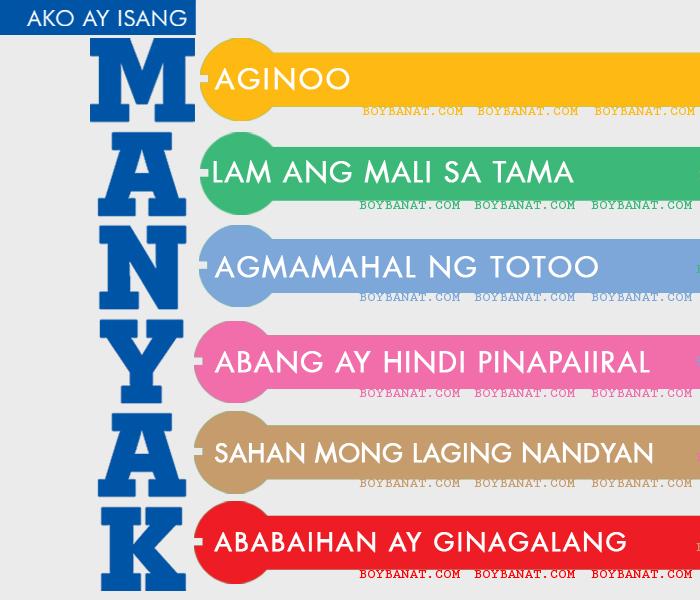 Twitter Quotes Tagalog Patama: Tagalog Quotes Patama Sa Kaaway. QuotesGram