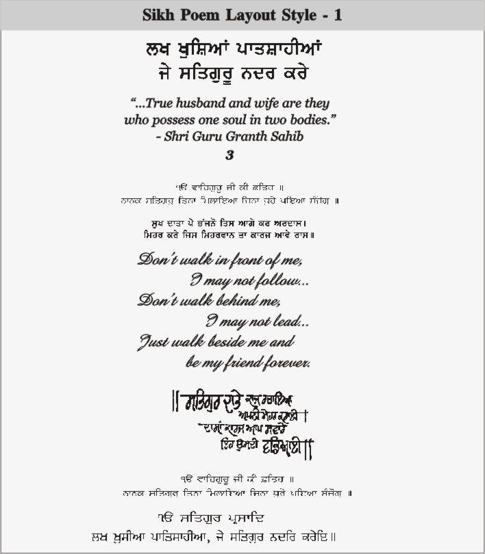 Hindu Wedding Invitation Card Wordings In Hindi Language Wedding – Hindu Wedding Invitation Card Wordings