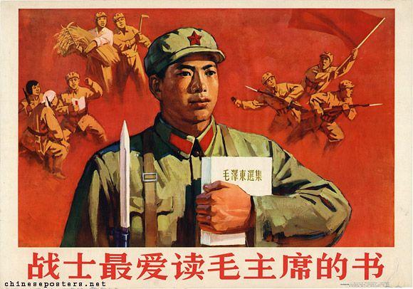 chinese economic reform under communist rule essay