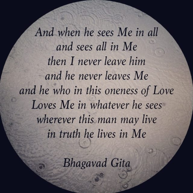 Bhagavad Gita Quotes On Life And Death: Bhagavad Gita Quotes Hindi God. QuotesGram