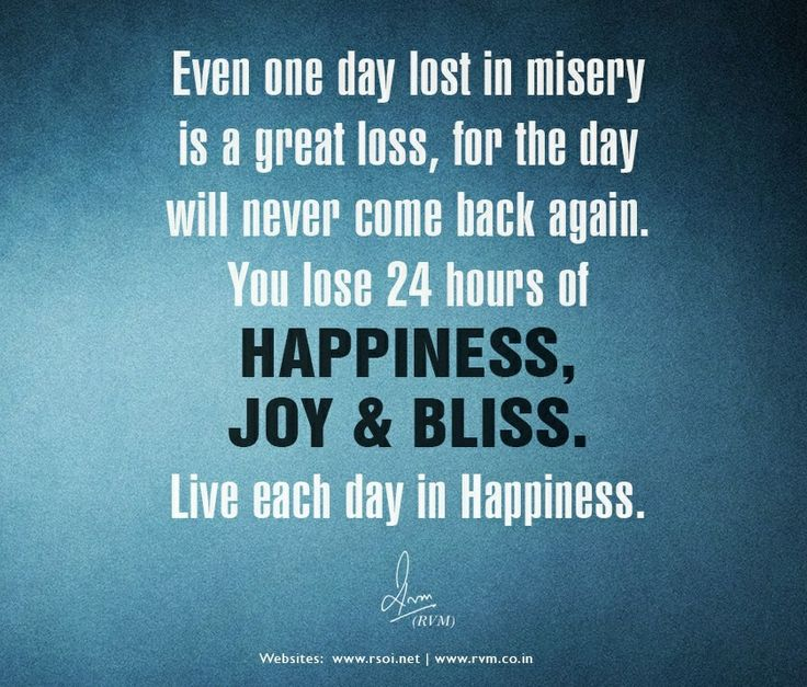 Blissful Good Morning Quotes: Quotes About Happiness And Bliss. QuotesGram