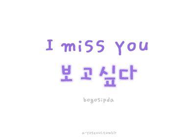 Korean Quotes. QuotesGram