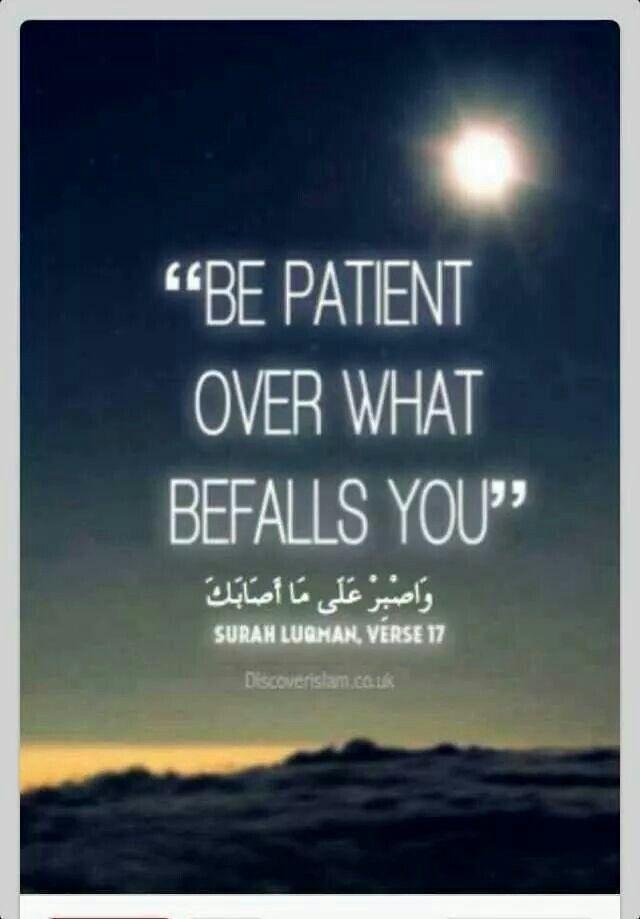 Quran Quotes On Encouragement. QuotesGram